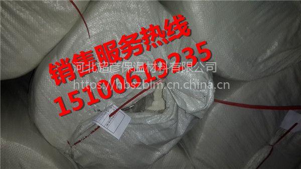 盘锦市标准型硅酸铝双面针刺毯***低密度 硅酸铝耐火毯销售商报价