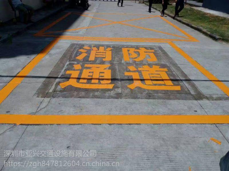 亚兴承接停车位划线,道路箭头线,马路边车位划线