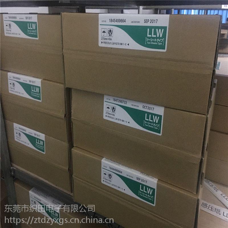 日本富士感压纸LLW 原装进口LLW压敏纸 压力测试批发销售
