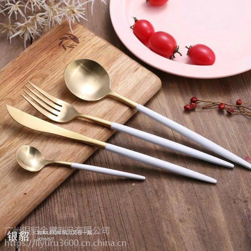 葡萄牙西餐餐具不锈钢304刀叉勺三件套牛排刀叉勺咖啡勺刀叉套装