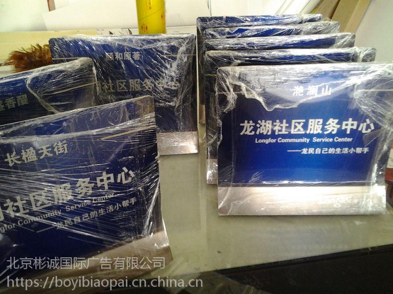 供北京通州区北苑 公司宣传栏 公司展板 广告展架 13261550880 表面处理