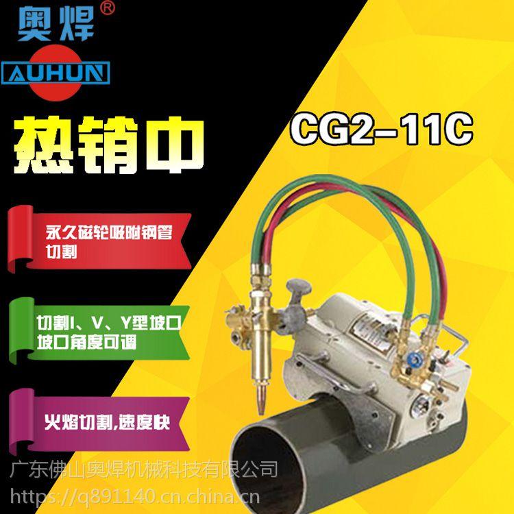 磁力管道切割机CG2-11火焰切割机管道气割机