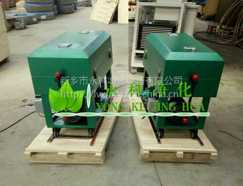 BKL板框压滤滤油机BKL-200滤纸滤油机