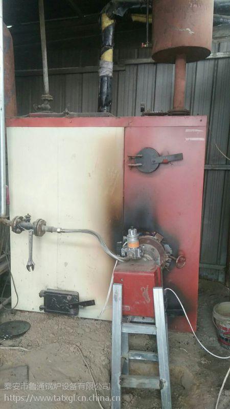 数控燃煤供暖锅炉 燃煤数控采暖锅炉 立式常压热水锅炉厂家 数控洗浴采暖锅炉
