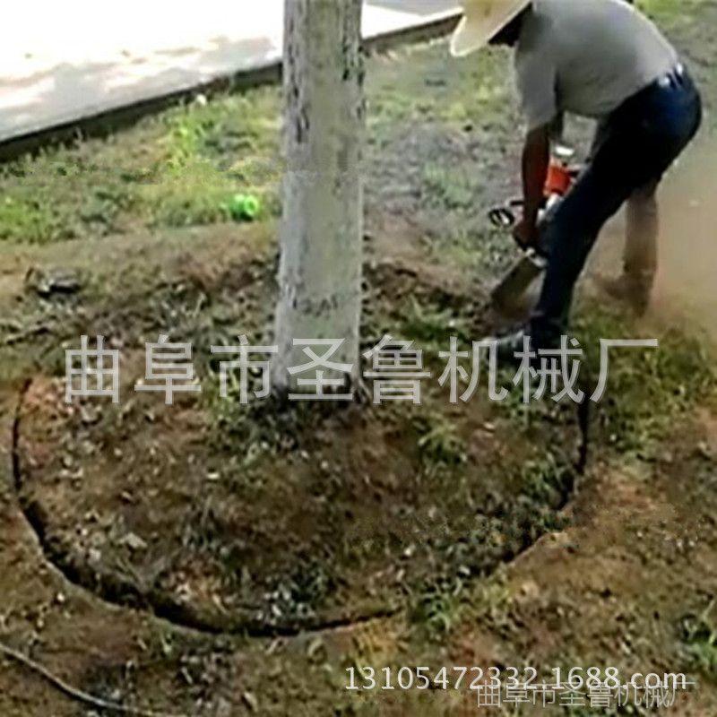 小型合金钢链条挖树机 汽油便携式起树机 圣鲁牌带土球起苗机
