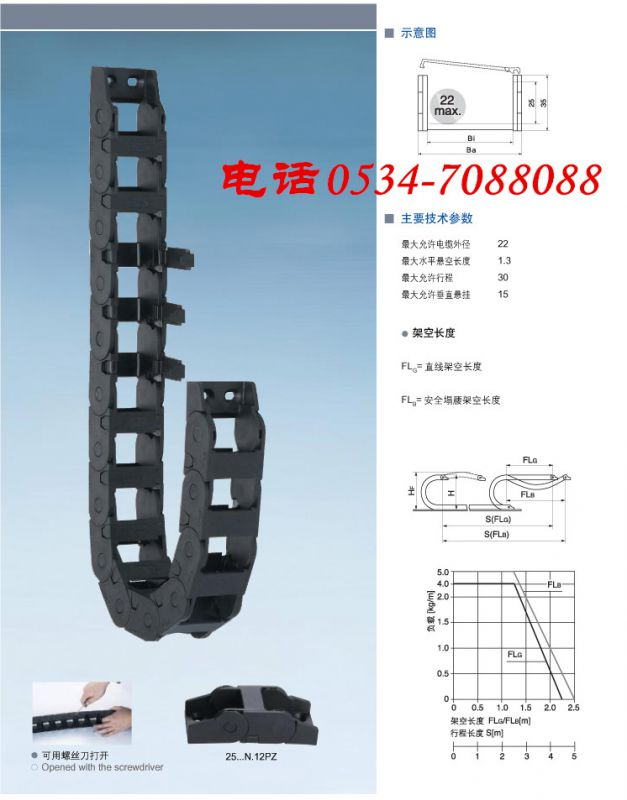 http://himg.china.cn/0/4_651_234688_627_800.jpg