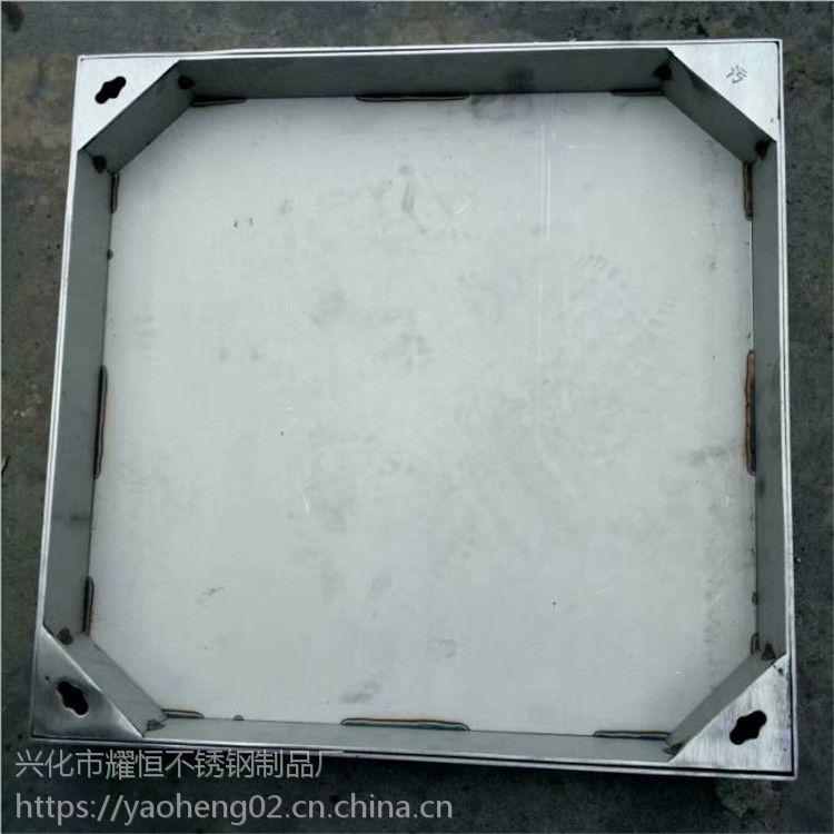 耀恒 不锈钢包边隐形井盖 201/304不锈钢装饰井盖/定制