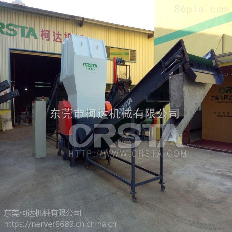 CRSTA厂家出售PC型材破碎生产线G850 塑料型材回收设备