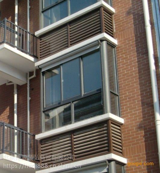 南阳空调飘窗栏杆,南阳锌合金百叶窗,Q235HC烤漆喷塑防盗窗,百叶空调架