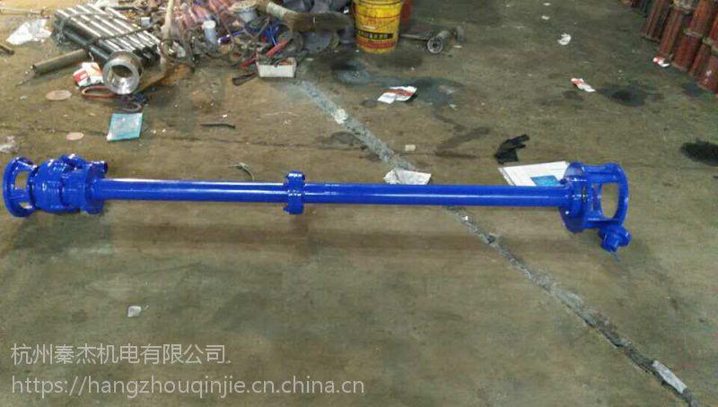 液下式排污泵50YW15-25-2.2无堵塞液下排污泵