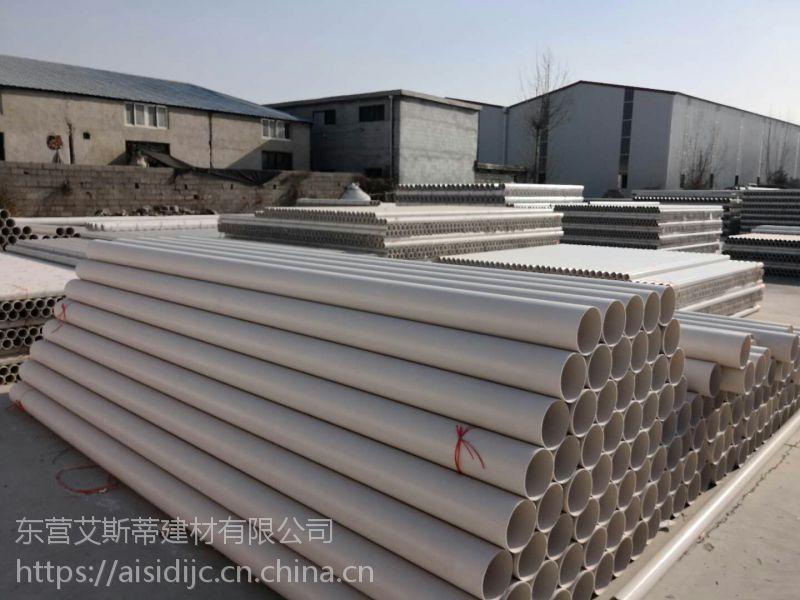 山东农村厕所改水厕用PVC排水管110mm