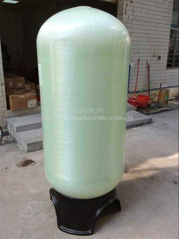 容鑫泰750*H1900-3065玻璃钢树脂罐 水处理锅炉软化器专用玻璃钢过滤罐