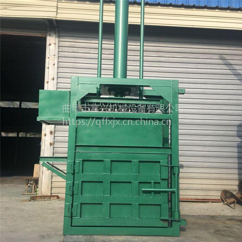 废旧塑料桶压包机 废旧皮质物料打包机 废品薄膜打捆机富兴批发