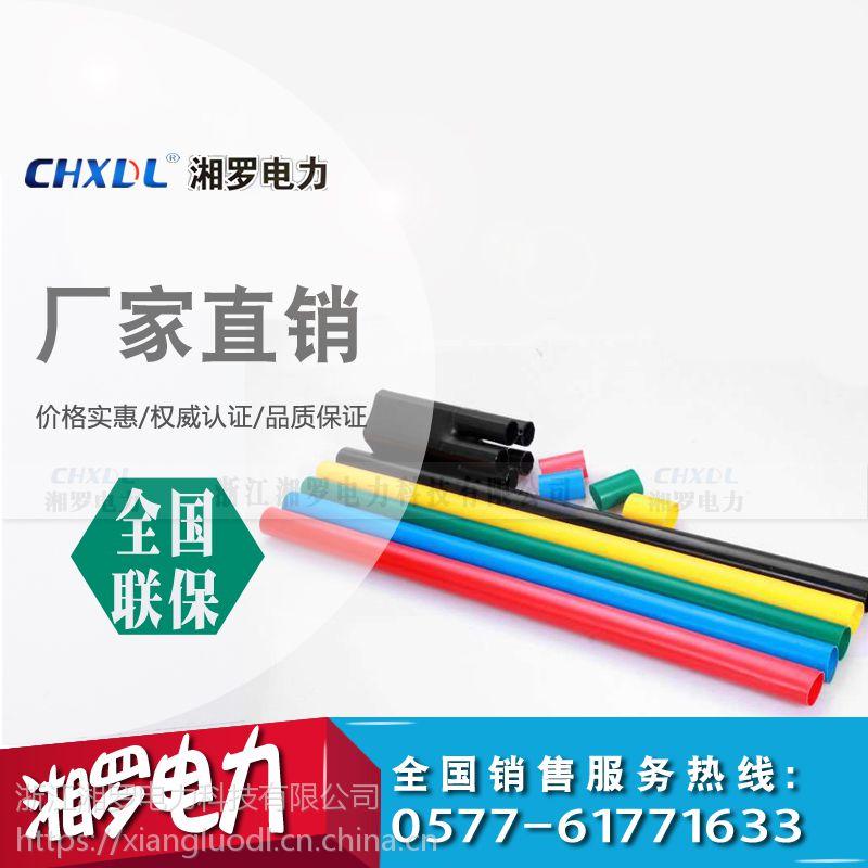 湘罗电力1kv热缩三芯中间接头JSY-1-3.0热缩电缆附件