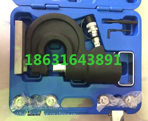 原装进口 SHAB-80C 液压冲孔机 Kort质量上乘 冲孔机 Kort