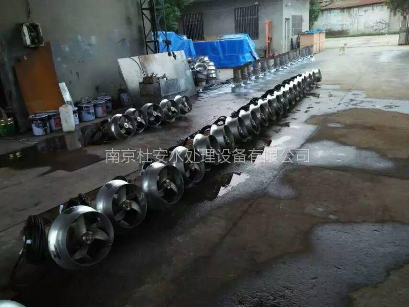 潜水搅拌器,水下搅拌器,QJB3/8-400/3-740/S搅拌器
