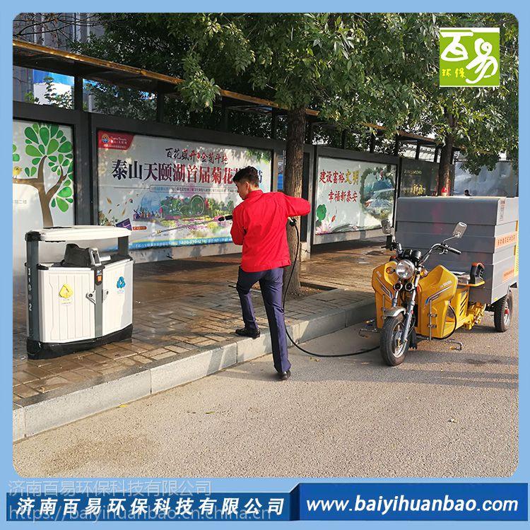小型高压冲洗车 环卫垃圾桶清理车 电动三轮高压水扫车