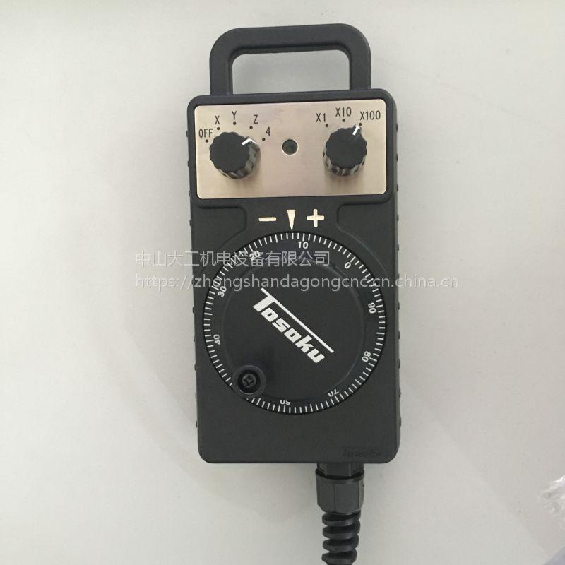 日本TOSOKU东测 HC11D-03 编码电子手轮