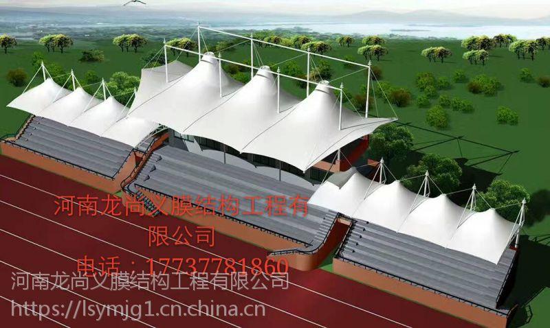 大同主席台膜结构安装,张拉膜主席台厂家,门球场膜结构雨棚,赛德乐