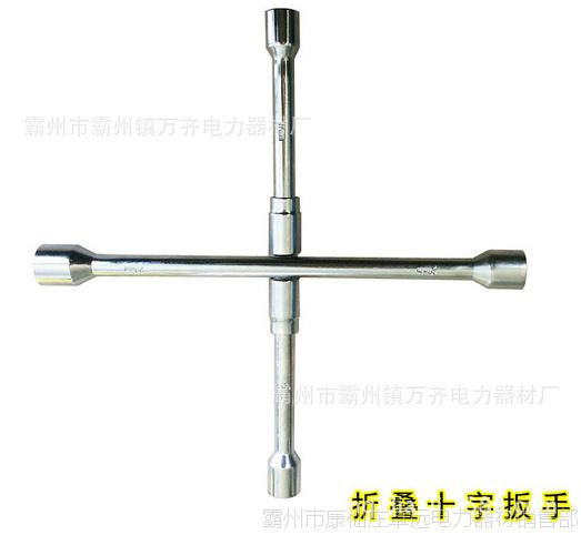 指针扭力扳手0-300扭力扳手 CWPW-Ⅰ指针扭力扳手扭力扳手含指针