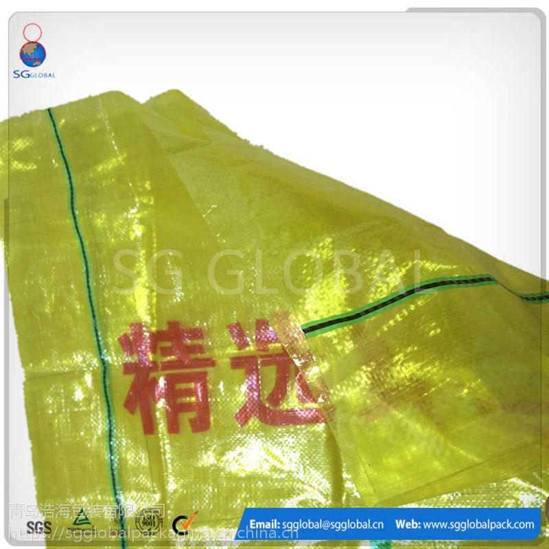 多彩彩膜袋 pp编织料 彩印覆膜 多种规格 可定制