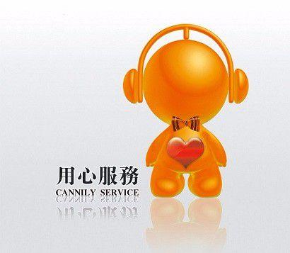 http://himg.china.cn/0/4_652_235540_410_357.jpg