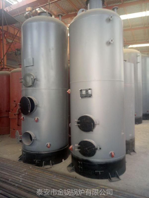 泰安金锅厂家直销立式蒸汽锅炉 燃煤蒸汽锅炉价格 受热面广 起压快