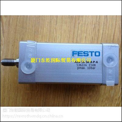 厦门供应ADN-16-30-A-P-A费斯托气缸-库存