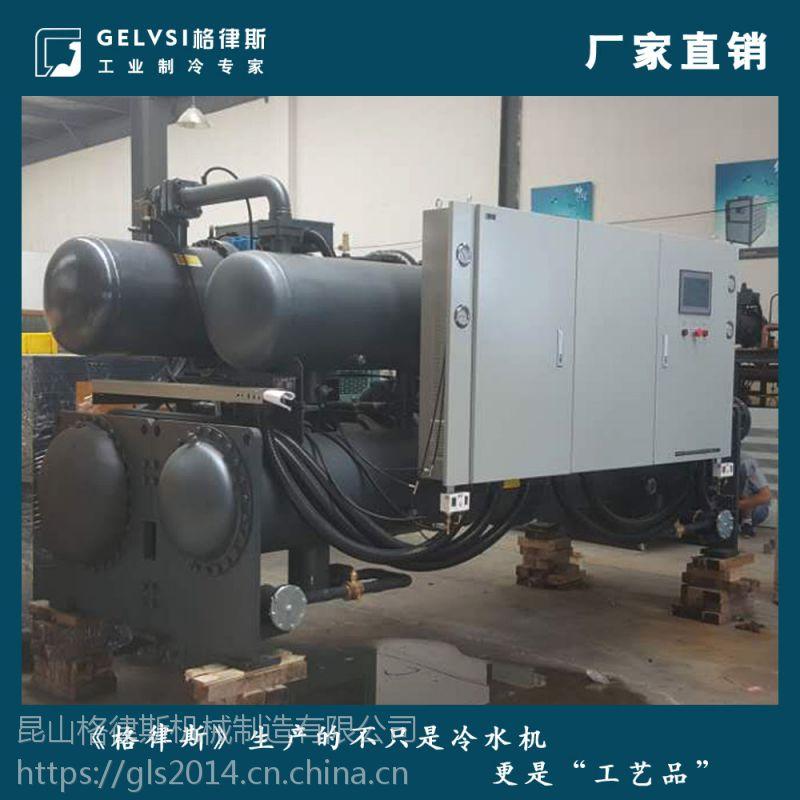上海工业冷水机厂家 GLSC230食品饮料专用冷冻机 螺杆式冷水机