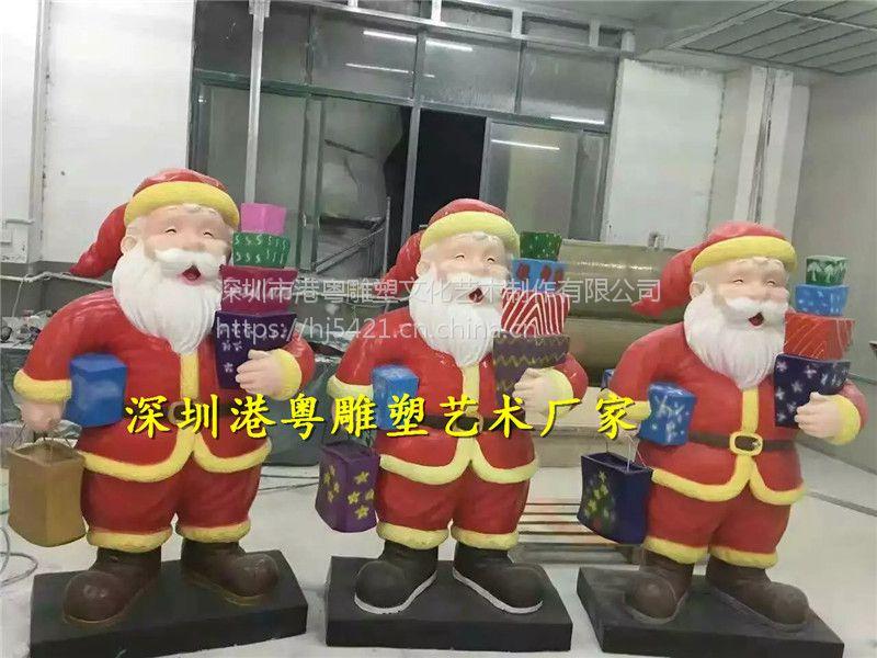 港粤直销玻璃钢圣诞老人雕塑 圣诞活动卡通公仔摆件