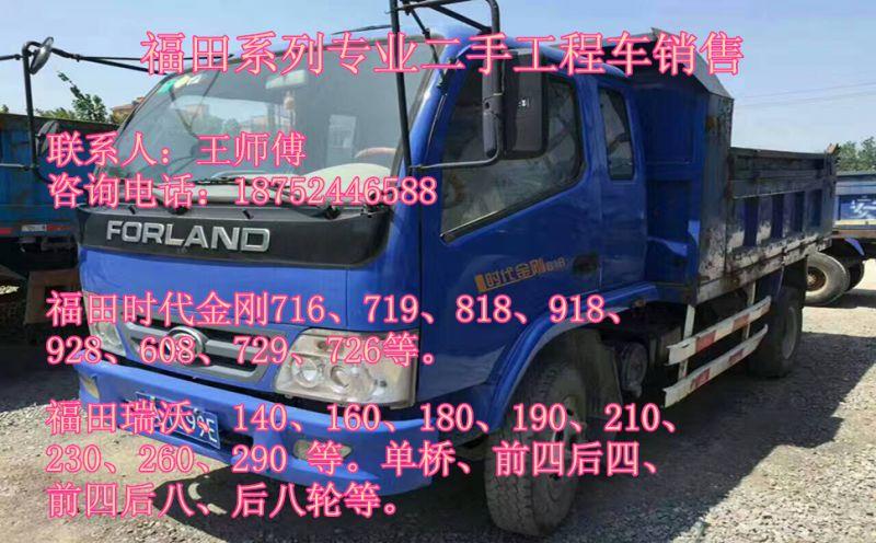 http://himg.china.cn/0/4_652_240582_800_496.jpg