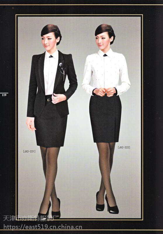 天津职业装定制 女士职业套装定做 职业装定制厂家