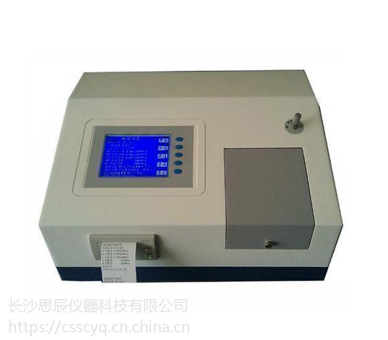 SC-264Z全自动油品酸值测定仪