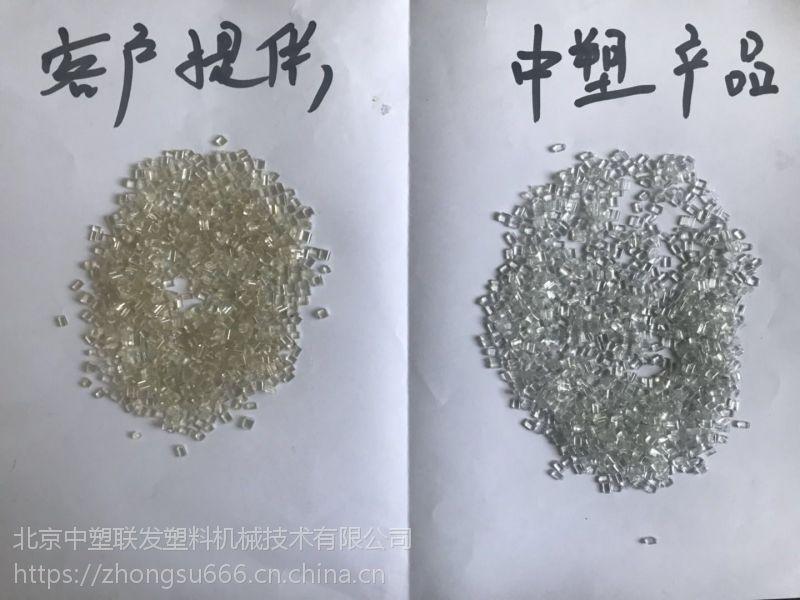 「PET再生再造粒机 PET废丝回收造粒机」中塑机械研究院
