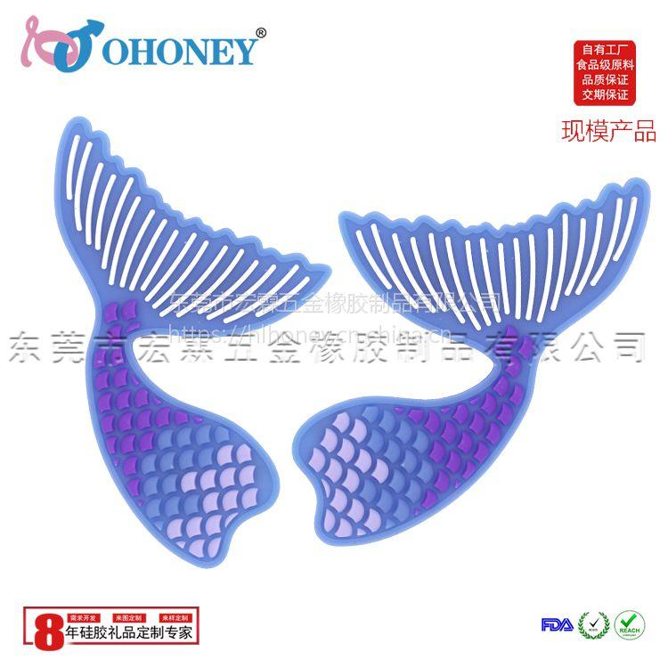 ohoney厂家定制批发款鱼尾形洗刷垫硅胶吸盘清洗垫 化妆刷清洗工具