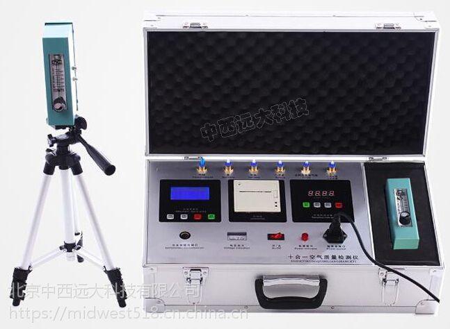 中西 室内空气检测仪器(中西器材) 库号:M242710型号:JC69-5