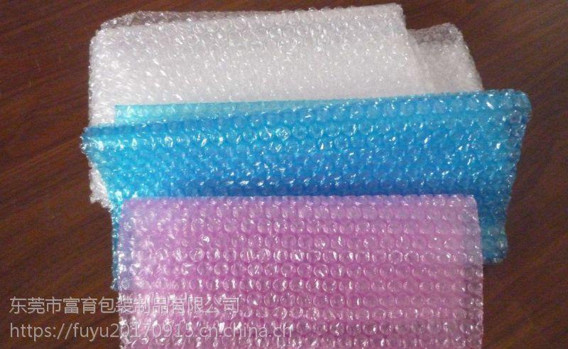 东莞气泡袋,谢岗气泡袋,常平气泡袋,桥头气泡袋,横沥气泡袋,东坑气泡袋,大朗气泡袋