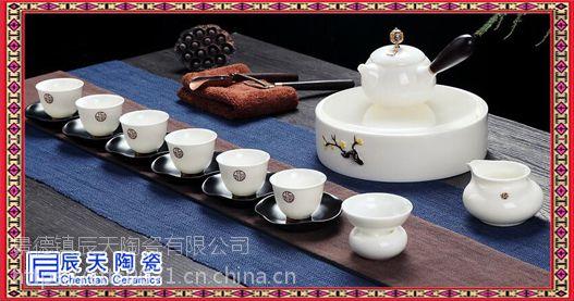 花茶茶具套装 蜡烛加热底座下午茶茶具 陶瓷水果花茶壶套装