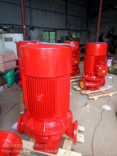 自动喷淋消防泵XBD3.2/44.4-150L-HY 喷淋泵流量XBD2.8/41.7-150L铸铁
