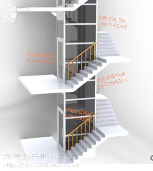 河源泰辉直供阁楼升降机 二层5米地下室升降货梯 家用液压电动直梯