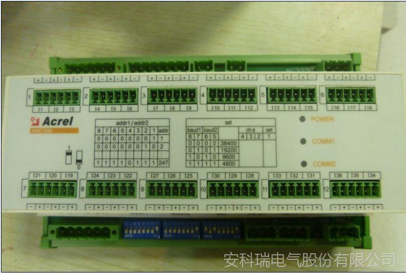 安科瑞AMC16ZH数据中心能耗监控装置