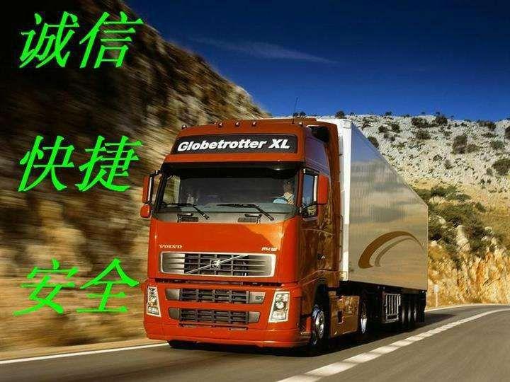http://himg.china.cn/0/4_653_236020_720_540.jpg
