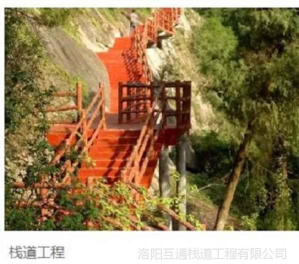 景区防腐木栈道