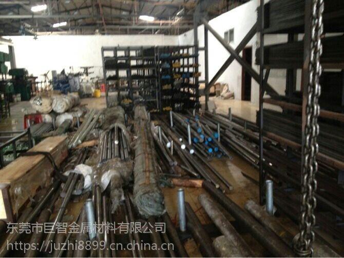 供应美标进口1119易车铁 1119环保易车铁圆钢 1119环保易车圆棒