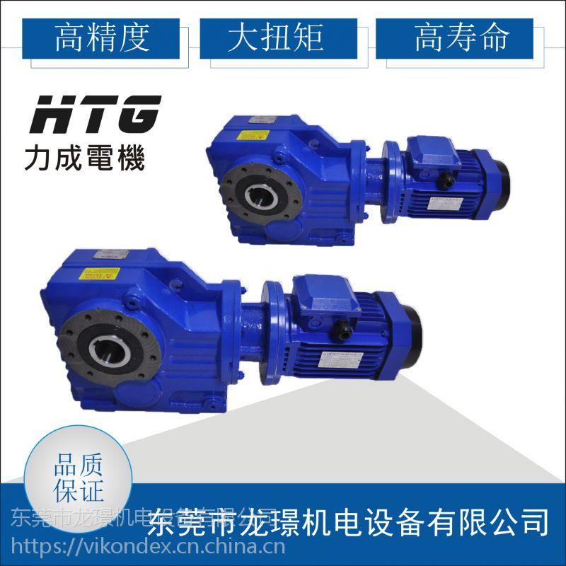 高精度KA87斜齿轮减速机