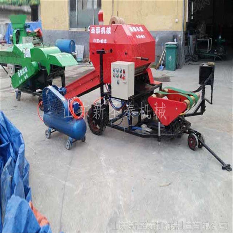 圣泰牌青贮打捆机 玉米秸秆畜牧草全自动打捆包膜一体机