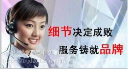 欢迎进入の)南昌志高空调维修中心售后服务网站咨询电话