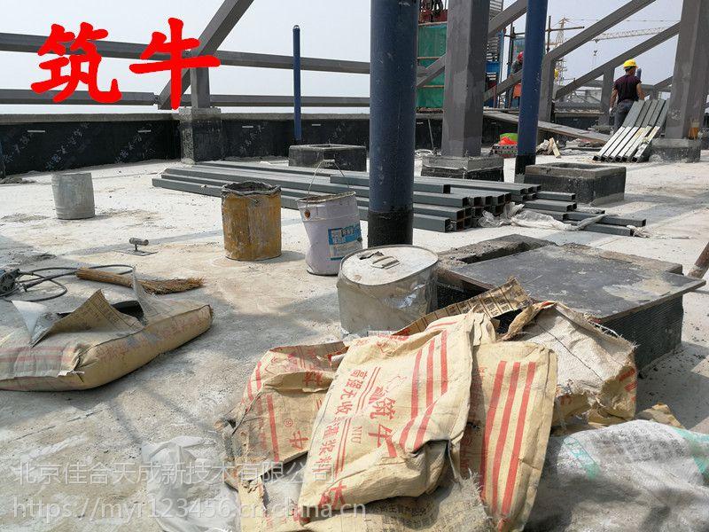 高碑店 环氧砂浆(工程大包装)生产厂家