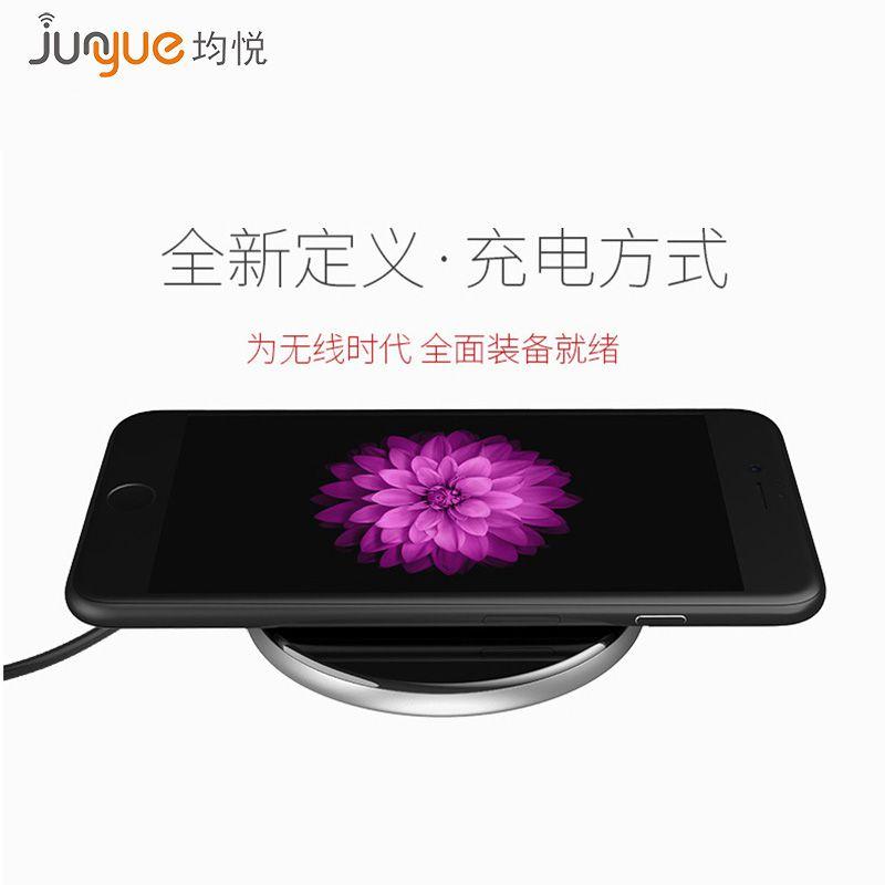 手机无线充电器适于三星S8/苹果8/iPhoneX通用QI标准超薄金属圆型