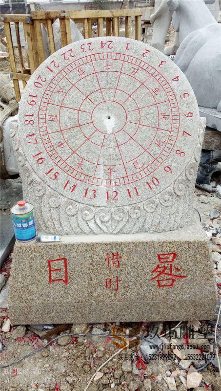 日晷芝麻白雕刻日晷石雕日晷校园摆放珍惜时光日晷 玖坊雕塑